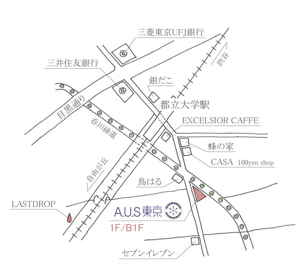 AUS地図